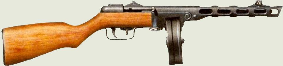 Ппш 41 был самым массовым пистолетом